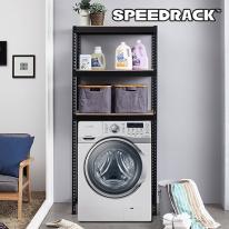 스피드랙 세탁기 선반(가로 1000mm)