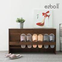 [EZBO] 이지보 슈 캐비닛 (신발장)