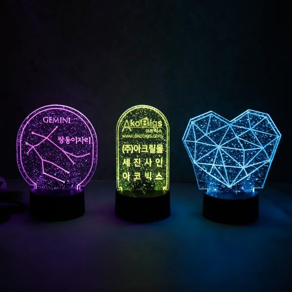 아크릴 LED 무드등 수유등 수면등 취침등 모음전