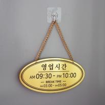 메탈 타원 단면 영업시간 안내판 도어사인 골드/실버/로즈골드 NG1910