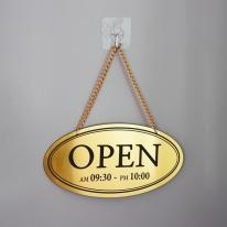 메탈 타원 단면 오픈 영업시간 안내판 도어사인 골드/실버/로즈골드 NG1906