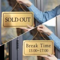 솔드아웃/브레이크타임 양면걸이 금색 로즈골드NG2002 표시판 디자인문패 안내표지판