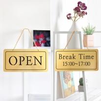 오픈/브레이크타임 양면걸이 금색 로즈골드 NG2003 표시판 디자인문패 안내표지판