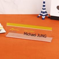 아크릴 명패 30cm (5T) <br>UV인쇄 변호사 스탠드표찰