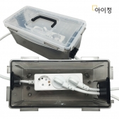 아이정 현대 방수방진 멀티탭 콘센트 케이스