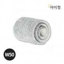 붐조이 알루미늄 와이드 50 밀대 리필패드