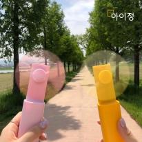 (2+1) 아이정 더팬 휴대용 미니 USB 핸디선풍기
