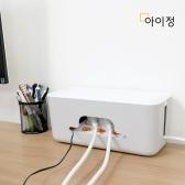 아이정 멀티탭정리함 콘센트 전선정리박스(그레이)