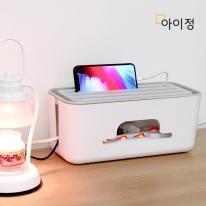 아이정 멀티탭정리함 콘센트 전선정리박스(화이트)