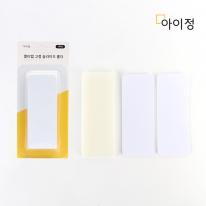 아이정 멀티탭 정리 고정 슬라이드 홀더