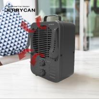 엣지 미니온풍기 제리캔 급속히팅 열풍기 전기히터