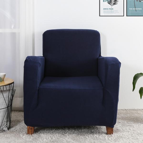 소파 커버 1인 만능 쇼파 덮개 패드 (Blue)