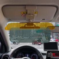 차량용 자외선차단 앞유리 햇빛가리개 클립
