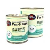 [펀앤하비] 초크 스타일 페인트 473ml