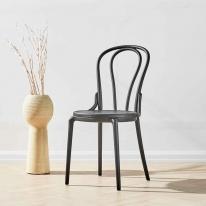 카르보 8320 보우트 플라스틱 의자