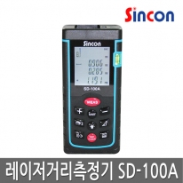신콘 레이저거리측정기 SD-100A (100M)