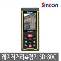 [신콘] 레이저거리측정기 SD-80C (80m) 뷰파인더기능