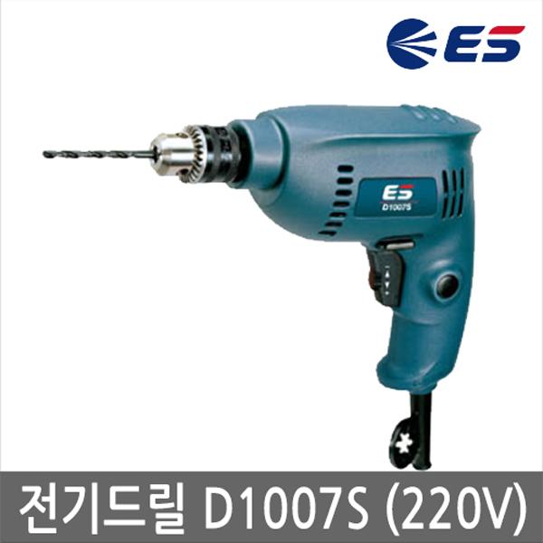 ES산전 전기드릴 D1007S 다이얼 속도조절 280W 6.5mm