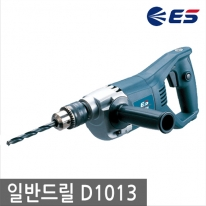 ES산전 전기드릴 D1013 13mm 700W 속도조절