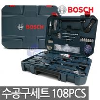 [보쉬] 수공구세트 108pcs(가정필수품)