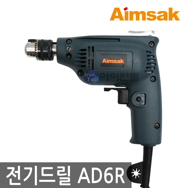 [아임삭] 전기드릴 AD6R 6mm 230W 키척타입