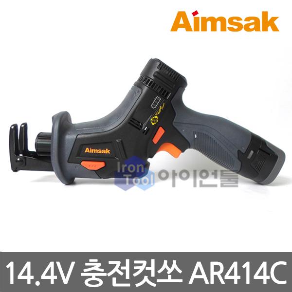 아임삭 충전컷쏘 AR414C 14.4V 2.0Ah 배터리2개