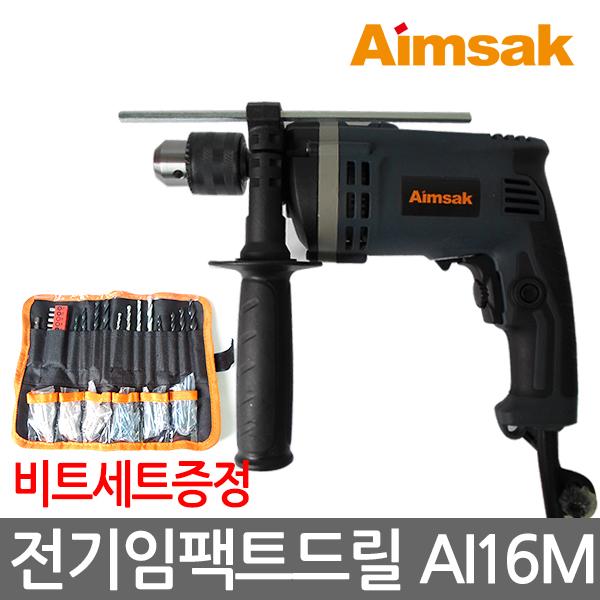 [아임삭] 전기 임팩트드릴 AI16M 16mm +비트세트