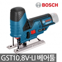 [보쉬] 충전직소 GST10.8V-LI 본체만 베어툴