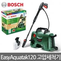 보쉬 가정용고압세척기NEW EasyAquatak120 강력한노즐2개추가 향상된세척력