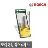 [보쉬] 직소날세트 8PCS(019458)