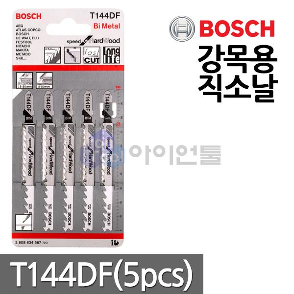 [보쉬] 강목용 직소날(빠른절단) T144DF (5pcs)