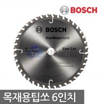 보쉬 목공용팁쏘 165mm 원형톱날 18T/24T/40T GKS