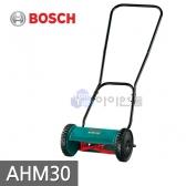 [보쉬] 수동잔디깍기 AHM30 수동모어