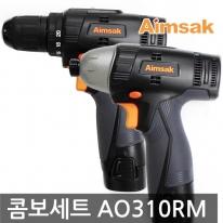 [아임삭] 충전콤보세트(드릴+임팩) AO310RM 10.8V 1.3Ah