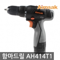 [아임삭] 충전해머드릴 AH414T1 14.4V 2.0Ah
