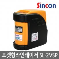 [신콘] 라인레이저+회전베이스 SL-2VSP 레이저레벨