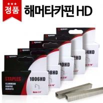 [아펙슨] 해머타카핀 1006HD,1008HD,1010HD,1012HD 손타카 건타카