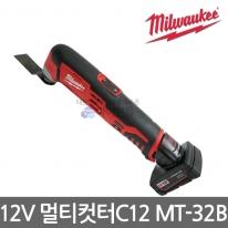 밀워키 12V 충전멀티컷터 C12 MT-32B 3.0AH 배터리2개 12단속도