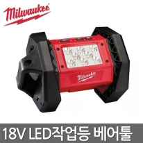 밀워키 충전18V LED작업등 M18 AL-0 베어툴 본체 랜턴