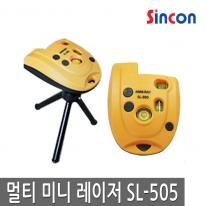 [신콘] 멀티미니레이저 SL-505 수직 수평 90도