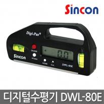 [신콘] 포켓형 디지털 수평기 DWL-80E 정밀도 0.1도