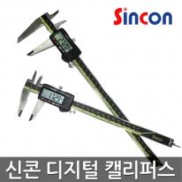 [신콘] 디지털 캘리퍼스 SD500-150PRO,SD500-200PRO,SD500-300PRO