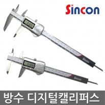 [신콘] 방수 디지털 캘리퍼스 SD500-150WP,SD500-200WP,SD500-300WP