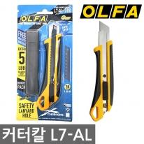 [올파] 다용도커터칼 L7-AL/5BB(18mm) 대형칼 안전끈구멍