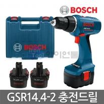 [보쉬] 충전드릴 GSR14.4-2 1.5Ah 배터리2개
