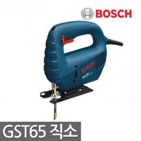 [보쉬] 직소기 GST65 (400W) 날1개포함 목공용직쏘 목재철재절단