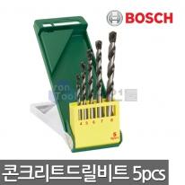 [보쉬] 임팩트드릴비트세트 5pcs (콘크리트) 4/5/6/7/8mm