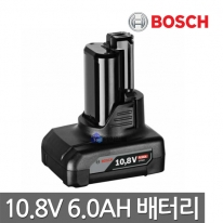 [보쉬] 리튬이온 배터리 10.8V 6.0Ah