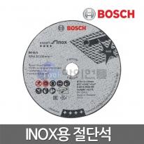보쉬 3인치 INOX용 절단석 5pcs GWS10.8-76V-EC용