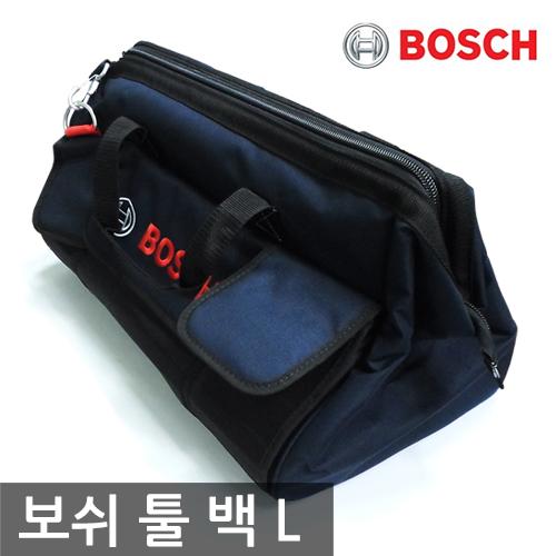 [보쉬] 툴백L 다용도 공구가방